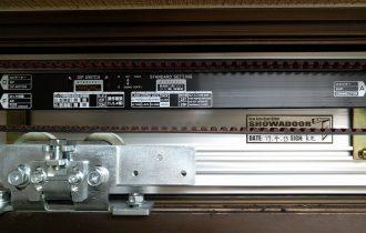 自動ドア23Hコントローラー