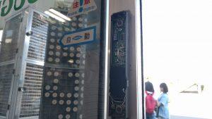 タッチスイッチ ナブコ自動ドア