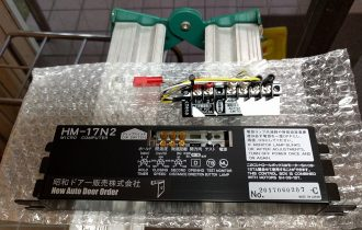 自動ドアコントローラーソリックHM-17N2