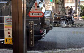 自動ドア 非接触