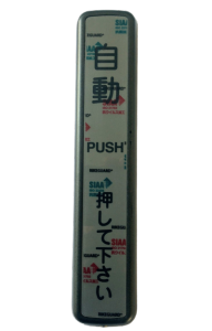自動ドアタッチスイッチ用抗菌抗ウイルスフィルム